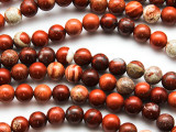 Red Jasper Round Gemstone Beads 8mm (GS4739)