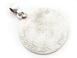 Ornate Floral Pendant 52mm (AP2028)