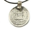 Afghan Tribal Pendant - Coin 28mm (AF803)