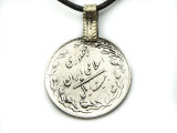 Afghan Tribal Pendant - Coin 40mm (AF804)