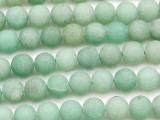 Matte Aventurine Round Gemstone Beads 10mm (GS4802)