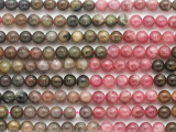 Watermelon Tourmaline Round Gemstone Beads 5mm (GS4840)