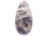 Amethyst Gemstone Pendant 60mm (GSP2456)