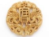 Carved Jade Pendant 67mm (GSP2767)