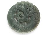 Carved Jade Pendant 44mm (GSP2785)