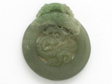 Carved Jade Pendant 50mm (GSP2786)