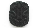 Carved Jade Pendant 54mm (GSP2787)