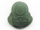 Carved Jade Pendant 35mm (GSP2792)
