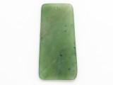 Jade Pendant 48mm (GSP2808)