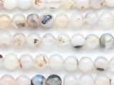 Montana Agate Faceted Round Gemstone Beads 10mm (GS4949)