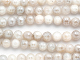 Moonstone Faceted Round Gemstone Beads 9mm (GS4962)