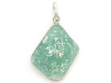 Afghan Ancient Roman Glass Pendant 39mm (AF946)