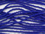 Dark Blue Glass Seed Beads - 11/0 (SB248)