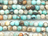 Aqua Agate Round Gemstone Beads 6mm (GS5076)