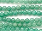 Green Jade Round Gemstone Beads 8mm (GS5121)