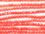 Pink Bamboo Coral Round Beads 4-5mm (CO575)