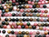 Watermelon Tourmaline Faceted Round Gemstone Beads 6mm (GS5167)