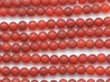 Matte Carnelian Agate Round Gemstone Beads 4mm (GS5179)