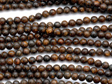 Bronzite Round Gemstone Beads 4mm (GS5187)