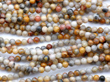 Crazy Lace Agate Round Gemstone Beads 4mm (GS5190)