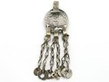 Afghan Tribal Pendant - Amulet 80mm (AF1093)