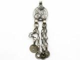 Afghan Tribal Pendant - Amulet 77mm (AF1094)