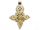 Coptic Cross Pendant - 67mm (CCP741)