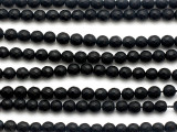 Matte Onyx Faceted Round Gemstone Beads 6mm (GS5196)