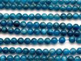 Kyanite Round Gemstone Beads 8mm (GS5208)