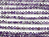 Amethyst Round Gemstone Beads 6mm (GS5210)