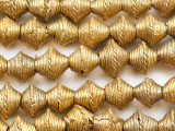 Ornate Brass Bicone Beads 12-16mm - Ghana (ME5728)