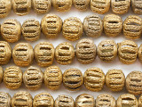 Ornate Brass Braided Round Beads 16-18mm - Ghana (ME5733)
