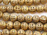 Ornate Brass Basketweave Round Beads 17-20mm - Ghana (ME5734)