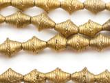 Ornate Brass Bicone Beads 15-20mm - Ghana (ME5735)