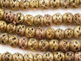 Ornate Brass Zig Zag Round Beads 12-14mm - Ghana (ME5736)