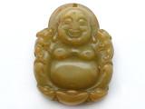 Carved Jade Gemstone Pendant 57mm (GSP3737)