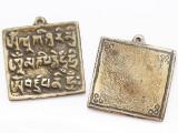 Brass Square Tibetan Pendant 48mm - Patterned Back (TB616)