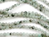 Kiwi Jasper Round Gemstone Beads 4-5mm (GS5335)