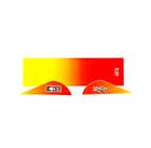 Bohning - All Color Blazer Vane & Wrap Kit - Hot Sun