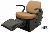 Collins 14ES Massey Electric Shampoo Chair with Legrest