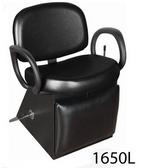 Collins 1650L Kiva Lever Control Shampoo Chair