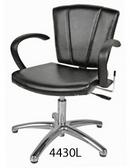 Collins 4430L Sean Patrick Lever Control Shampoo Chair