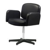 Kaemark SQ-67 Epsilon Shampoo Chair