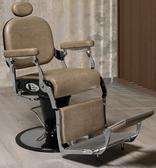 Salon Ambience SH/277 Premier Barber Chair