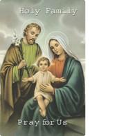 Holy Family Prayer 7 Day 7C Meditation Candle