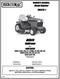 700370-1 } Subframe for John Deere 300, LX, GT, GX & G-100