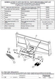 700936 } Angling push frame for blade