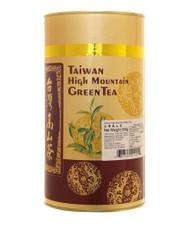 Peony High Mountain Green Tea