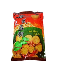 Hot Thai Fish Cakes ( Frozen )