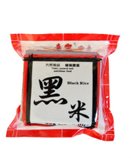 Honor Chinese black Rice